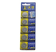 3V CR2025 Lithium Button Battery (5pcs)