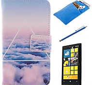 The Sky Clouds Design PU Leather Full Body Case with Stylus、Protective Film and Soft Pouch for Nokia Lumia N630