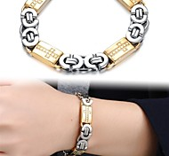 Super Man Domineering Cross Church Titanium Steel 18K Gold Bracelet