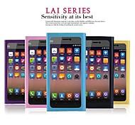 promotion deux étuis en cuir série de téléphone Lai pour 3 km (couleurs assorties)