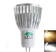 5W Focos LED MR16 / S19 5 LED de Alta Potencia 400 lm Blanco Cálido / Blanco Fresco Decorativa AC 85-265 V