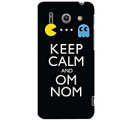 Keep Calm Design Hard Case for HuaWei G510