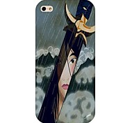 Sword Pattern Hard Back Case for iPhone 4/4S