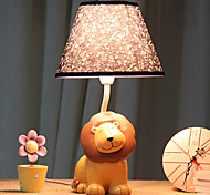 40W LED The Lion King Floral Lampshade Dimming Small Table Lamp 220V