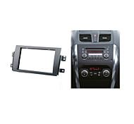 Car DVD Fascia for Suzuki SX4 Fiat Sedici Radio Panel Facia Dash Trim Installation Kit