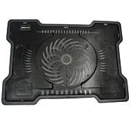"Kunodi  14 ""super mute notebook radiator"