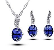 Women's Jewelry Sets Egg shape Handmede 2pcs Jewelry Sets