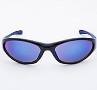 Anti-Reflective Wrap Plastic Sports Sunglasses