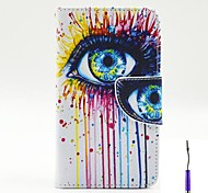 Magic Eye Pattern PU Leather Case Cover with A Touch Pen ,Stand and Card Holder for LG L70
