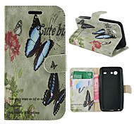 GYM Butterfly Pattern Full Body Case for Samsung Galaxy S Advance I9070