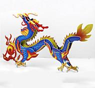 dragon chinois bricolage en forme de casse-tête 3D