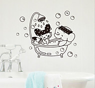Cartoon Elephant And Rabbit PVC Wall Sticker