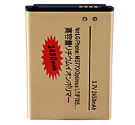 2450mAh Cell Phone Battery for LG MS770/Optimus L7/P705/BL-44JH