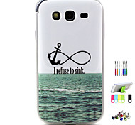 Blue Ocean Pattern Soft Back Case with Stylus ,Anti-Dust Plug and Stand for Samsung Galaxy Grand Neo I9060