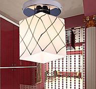 HRY® 5W 600LM LED Ceiling Lights(220V)