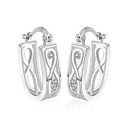 Women's Gorgeous Leisure 925 Silver Plated Earrings