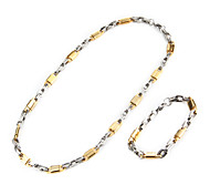 Classical Stainless Steel Two-Tone Men's Chain Necklace & Bracelet Set - Silver + Gold