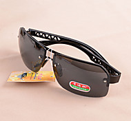 Men 's Foldable Rectangle Sunglasses