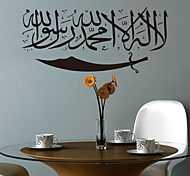 Muslim Letter Totem PVC Wall Sticker Wall Decals