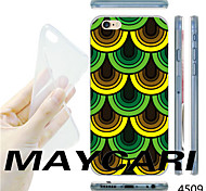 MAYCARI®Yellow Green Fan Pattern TPU Soft Transparent Back Case for iPhone 6
