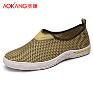 Aokang Men's Shoes Outdoor/Athletic/Casual Tulle Fashion Sneakers Blue/Khaki