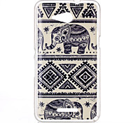 Elephant Pattern TPU Phone Case for Sony Xperia E4G