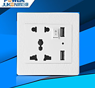 USB CHARGING SOCKET WELL (CARVED WHITE GLOBAL UNIVERSAL)
