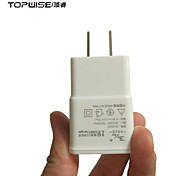 Topwise ® USB Charger Wall Power Adapter for Ipad IPhone Samsung HTC US Plug 5V 2.1A fast charging
