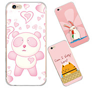 MAYCARI®Baby Animals TPU Back Case for iPhone 6/iphone 6S(Assorted Colors)
