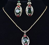 Vintage Jewelry Necklace Earrings Ring Three-piece Jedwelry Sets (4pcs)