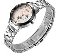 Ladies's Watches High Grade Steel Tape Fashion Gift Waterproof Quartz Watch