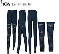 Running Pants/Trousers/Overtrousers / Bottoms Women's Antistatic / Limits Bacteria / Stretch / Soft / Sweat-wicking Nylon / Elastane Yoga