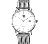 AIBI® Men's Fashion Watch Calendar Water Resistant Silver Designer Dress Watch For Men Gift Wrist Watch Cool Watch Unique Watch With Watch Box
