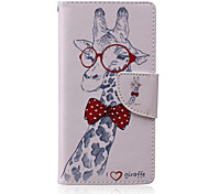 Giraffe Painted PU Phone Case for Sony Xperia M2/M4
