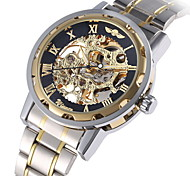 Men's Watch Automatic Self-winding Mechanical Golden Skeleton Stainless Steel Cool Watch Unique Watch