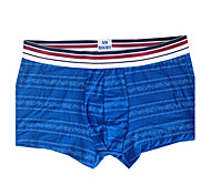 Am Right Men's Others Boxer Briefs AR161