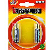 NanFu AAA 1.5V Household Batteries 4pis