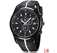 Men's Fashionable Casual Double Scale Dial Silicone Band Watch