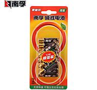 NanFu AAA LR03-12B 1.5V Household Batteries 12pcs