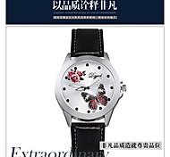 Men's Fashion Elegant Round Belt Chinese Movement Watch Butterflies