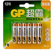 GP 1.5V AAA Household Batteries 12pcs