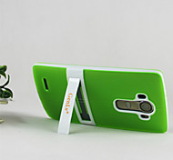 LG G4 Silicone Back Cover / Cases with Stand Special Design case cover