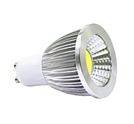 5W GU10 / GU5.3(MR16) / E26/E27 Spot LED MR16 1 COB 400LM lm Blanc Chaud / Blanc Froid Décorative AC 85-265 V 1 pièce