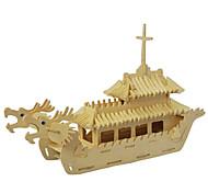 Jigsaw Puzzles 3D Puzzles / Wooden Puzzles Building Blocks DIY Toys Ship Wood Beige Model & Building Toy