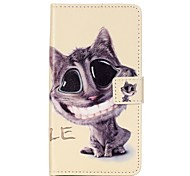 Big Cat Face Relief Painted PU Phone Case for Galaxy Grand Prime G530/J5