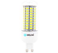Bombillas LED de Mazorca T G9 20W 99 SMD 5730 2000 lm Blanco Cálido / Blanco Fresco AC 100-240 V 1 pieza
