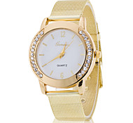 Lady's White Case Gold Stainless Steel Band Wrist Fashion Dress Watch Jewelry Cool Watches Unique Watches