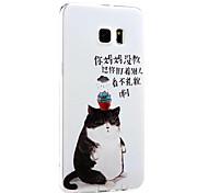 Silikon-Material der rückseitigen Abdeckung für Samsung Galaxy Note 5