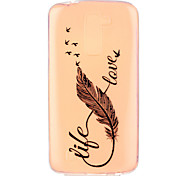 Feather Pattern Embossed TPU Case for LG K7/ K10