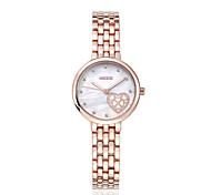 Women's Fashion Watch Quartz Casual Watch Stainless Steel Band Heart shape Silver Gold Brand
